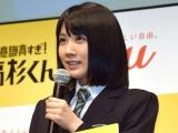 auの新CM『意識高すぎ!高杉くん』に出演する松本穂香 (C)ORICON NewS inc.