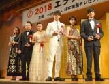 (左から)吉岡里帆、ムロツヨシ、杉咲花、門脇麦、高橋一生 (C)ORICON NewS inc.