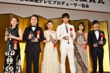 『2018年エランドール賞』授賞式に出席した(左から)吉岡里帆、ムロツヨシ、杉咲花、門脇麦、高橋一生