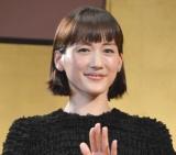 『2018年エランドール賞』授賞式に出席した綾瀬はるか (C)ORICON NewS inc.