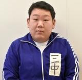 ピン芸人としての再出発を誓った三中元克 (C)ORICON NewS inc.