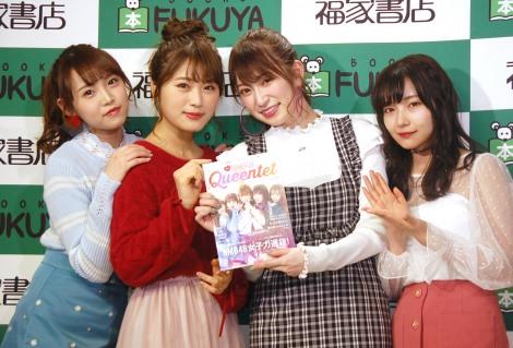 サムネイル NMB48女子力選抜ユニット「Queentet」(左から)上村梓、渋谷凪咲、吉田朱里、村瀬紗英 (C)ORICON NewS inc.