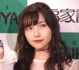 Ray3月号増刊『Queentet from NMB48』発売記念イベントを開催した村瀬紗英 (C)ORICON NewS inc.