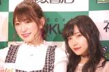 吉田朱里、村瀬紗英=Ray3月号増刊『Queentet from NMB48』発売記念イベント (C)ORICON NewS inc.