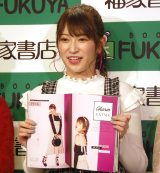 益若つばさのブランド「EATME」とのコラボを喜ぶ吉田朱里=Ray3月号増刊『Queentet from NMB48』発売記念イベント (C)ORICON NewS inc.