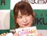 Ray3月号増刊『Queentet from NMB48』発売記念イベントを開催した吉田朱里 (C)ORICON NewS inc.