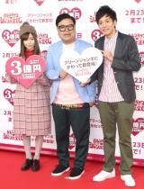 (左から)島崎遥香、久保田かずのぶ、村田秀亮 (C)ORICON NewS inc.