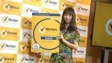 内田理央 (C)ORICON NewS inc.