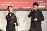 (左から)平野綾、山崎育三郎 (C)ORICON NewS inc.