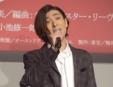 ミュージカル『モーツァルト!』(5月26日〜6月28日 東京・帝国劇場)の製作発表記者会見に出席した古川雄大 (C)ORICON NewS inc.