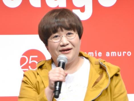 都内で行われた『namie amuro × docomo VR stage』ローンチイベントで安室愛を熱弁したハリセンボン・近藤春菜 (C)ORICON NewS inc.