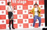 都内で行われた『namie amuro × docomo VR stage』ローンチイベントに出席した(左から)高橋真麻、近藤春菜 (C)ORICON NewS inc.