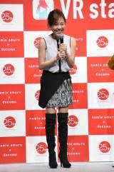 都内で行われた『namie amuro × docomo VR stage』ローンチイベントに出席した高橋真麻 (C)ORICON NewS inc.
