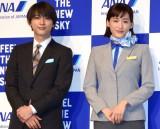 CA姿の綾瀬はるか(右)を絶賛した吉沢亮=ANA『FEEL THE NEW SKY』プロモーション発表会 (C)ORICON NewS inc.