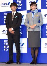 ANA『FEEL THE NEW SKY』プロモーション発表会に出席した(左から)吉沢亮、綾瀬はるか (C)ORICON NewS inc.