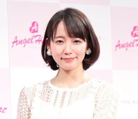 サムネイル 主演ドラマで共演中の後輩にメロメロな吉岡里帆 (C)ORICON NewS inc.