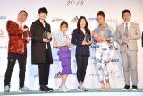 スニーカーベストドレッサー賞に高橋愛、古川雄輝、レイザーラモンRGら受賞