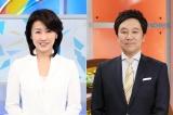 『Newsモーニングサテライト』に 4月2日から新たに大浜平太郎キャスター(右)が加わる。左はメインキャスターの佐々木明子(C)テレビ東京