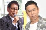 岡村、大杉さんをラジオで追悼