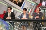 23日放送のフジテレビ系バラエティー『全力!脱力タイムズ』の模様(C)フジテレビ
