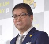 東京・国立新美術館で行われた『PERSOL PREMIUM FRIDAY』テープカットセレモニーに出席したパーソルホールディングス・水田正道CEO (C)ORICON NewS inc.