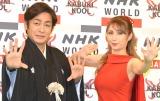 NHKワールドJAPAN『KABUKI KOOL』新ナビゲーター取材会に出席した(左から)片岡愛之助、サラ・オレイン (C)ORICON NewS inc.