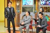 『世界一受けたい授業』より(C)日本テレビ