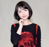 『第41回日本アカデミー賞』新人俳優賞を受賞した浜辺美波 (C)ORICON NewS inc.