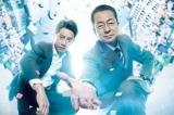 映画『相棒-劇場版IV-首都クライシス 人質は50万人!特命係 最後の決断』3月21日、テレビ朝日系で放送(C)2017「相棒-劇場版�W-」パートナーズ