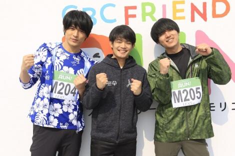 MAG!C☆PRINCEの永田薫(左)と阿部周平(右)が『第1回CBCフレンドリーラン』を完走。応援ゲストとして小塚崇彦氏も来場した