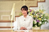 3月4日放送の日曜劇場『99.9−刑事専門弁護士− SEASONII』第7話に出演する枡田絵理奈 (C)TBS
