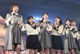 STU48が東西握手会で陸上公演ツアーをサプライズ発表(C)STU