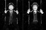 ミュージカル『生きる』でW主演を務める市村正親(左)&鹿賀丈史