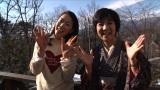 2月25日放送、『イチから住〜前略、移住しました〜』静岡・三島で移住生活に挑戦する野村真美(左)が移住生活の先輩・藤田朋子(右)を訪問(C)テレビ朝日