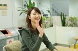 真琴と偶然出会う人気声優・戸松遥を演じる(C)ABC