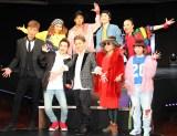 舞台『THE YOUNG LOVE DISCOTHEQUE』囲み取材に出席したキャスト(前列左から)DJU-ICHI、浜中文一、屋良朝幸、m.c.A.T、いつか(後列左から)AKO(OH GIRL!)、草間リチャード敬太(関西ジャニーズJr)、前田航気(ジャニーズJr.)、NANAKO(OH GIRL!) (C)ORICON NewS inc.