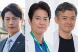 4月2日放送のTBS系『ドラマ特別企画「がん消滅の罠」』(後8:00)に出演する(左から)及川光博、唐沢寿明、渡部篤郎 (C)TBS