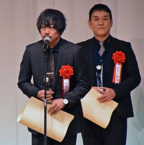 大杉漣さんらとともに助演男優賞を受賞した大森南朋がスピーチ (C)ORICON NewS inc.