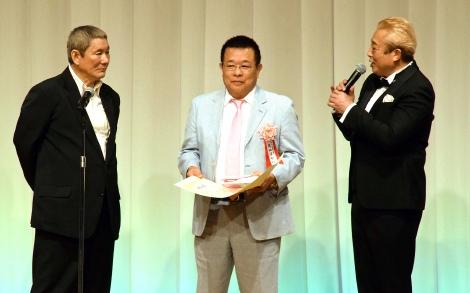 「第18回 ビートたけしのエンターテイメント賞」で日本芸能大賞を受賞した島田洋七