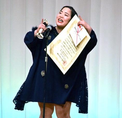「第18回 ビートたけしのエンターテイメント賞」で日本芸能賞を受賞したゆりやんレトリィバァ