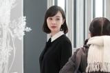 月9ドラマ『海月姫』に出演する伊藤ゆみ (C)フジテレビ
