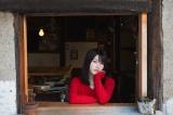 4月スタートのカンテレ制作ドラマ 『はんなりギロリの頼子さん』で連ドラ初主演する横山由依(AKB48) (C)カンテレ