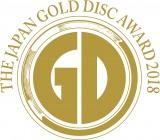 『第32回日本ゴールドディスク大賞』ロゴ