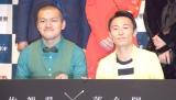 佐賀県イベントで茨城愛を隠し切れないカミナリ(左から)竹内まなぶ、石田たくみ (C)ORICON NewS inc.