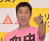 第1子誕生に胸を膨らませたパンサー・尾形貴弘 (C)ORICON NewS inc.