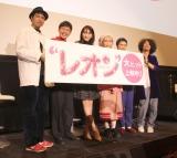 (左から)マツザキタクミ、atagi、知英、PORIN、ユキエ、モリシー (C)ORICON NewS inc.