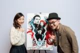 声優ゲストとして参加した(左から)舞山裕子、阪口周平