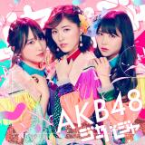 AKB48の51stシングル「ジャーバージャ」通常盤Type-D(C)You, Be Cool!/KING RECORDS