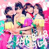 AKB48の51stシングル「ジャーバージャ」通常盤Type-E(C)You, Be Cool!/KING RECORDS