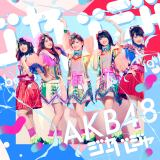 AKB48の51stシングル「ジャーバージャ」初回限定盤Type-A(C)You, Be Cool!/KING RECORDS